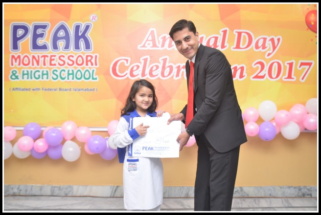 Annual Day 2017 peak Montessori high school student